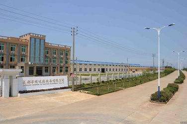 Chengdu Xinming Filter Equipment Co., Ltd.
